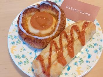 190707_Bakery Kuma_04.JPG